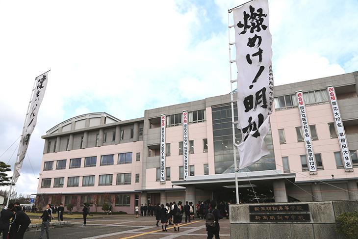 図-3 現在の校舎正面