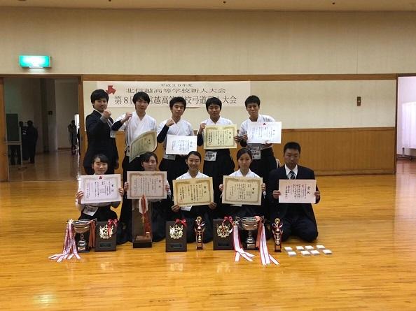 第8回北信越高等学校弓道新人大会で男女団体初優勝!