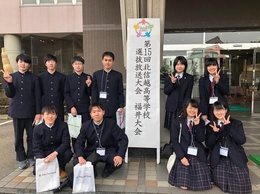 第15回北信越高等学校選抜放送大会のご報告
