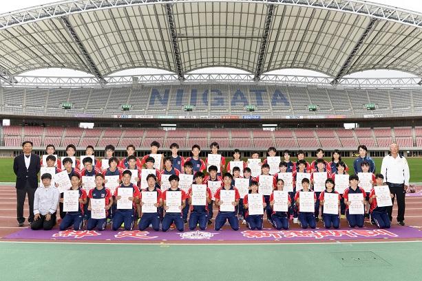 新潟県総合体育大会 陸上競技大会の結果報告