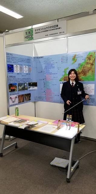 生物部 日本学生科学賞にて入賞!