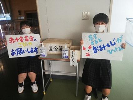 明訓祭で日本赤十字の募金を行いました(9/8)