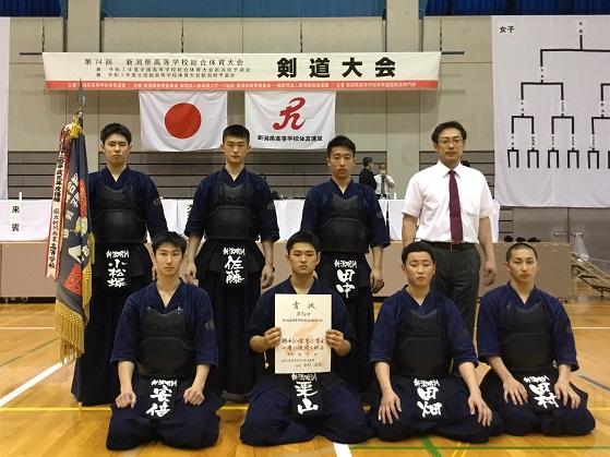 第74回県総体剣道大会のご報告